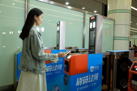 广深铁路入驻支付宝小程序,刷手机就能坐火车了