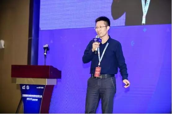ISRE2019 智慧零售展  无人售货展  深圳市远望谷锐泰科技有限公司总经理 刘兴华