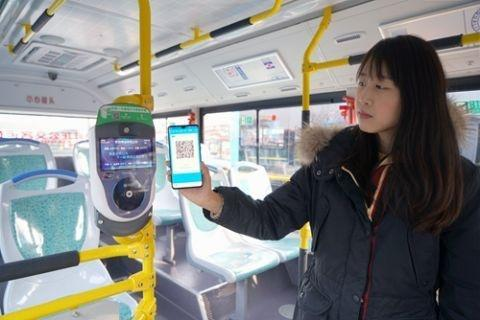 北京32条运通公交线路全线支持刷码乘车