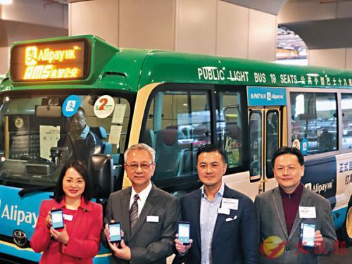 支付宝与进智公交共同宣布:香港首条电子钱包支付专线小巴启动