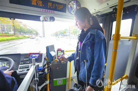 在佛山坐公交可以刷支付宝啦!
