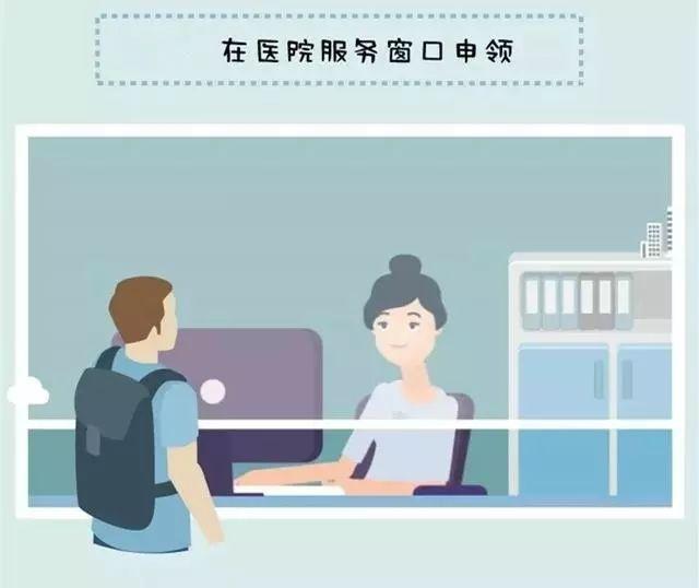 吉林省电子居民健康卡来啦!即日起可激活使用,看病用手机搞定!