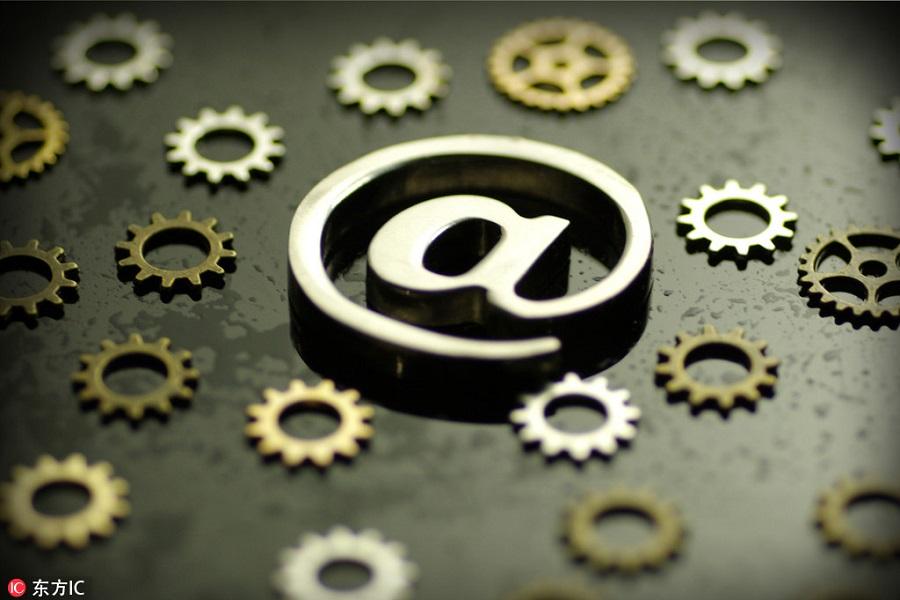 工业互联网,工业战略,新能源