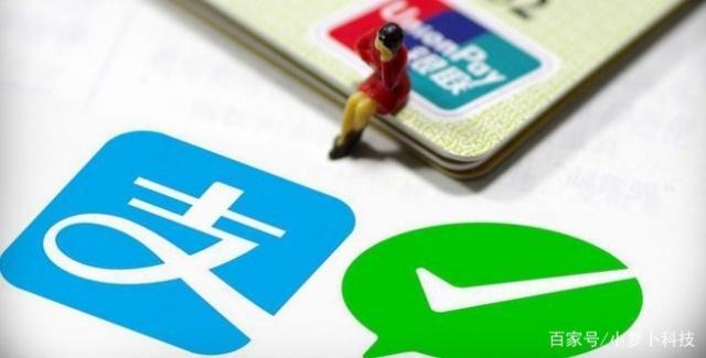 微信突然上线新功能,支付宝措手不及,网友:方便,不用扫码了