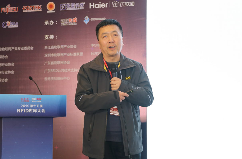 王东:大发快3网投平台—大发时时彩开奖号码技术应用正在向前沿迈进