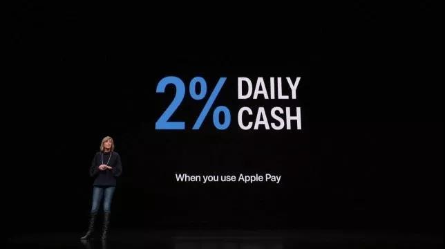 苹果信用卡与传统信用卡有哪些区别?