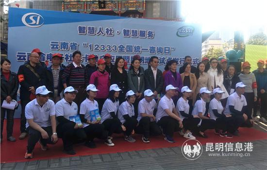 云南省电子社保卡在昆明试点发行 可在药店内扫码购药