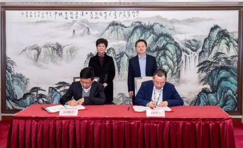 中国银联支付创新产业基地将落户合肥 投资80亿