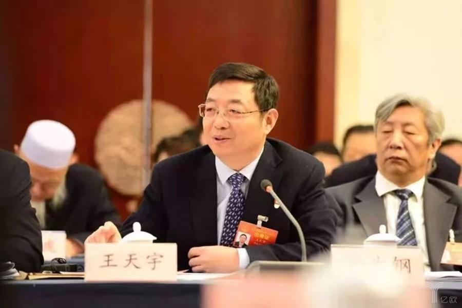 """郑州银行行长王天宇:金融科技、特色化差异让银行""""飞起来"""""""