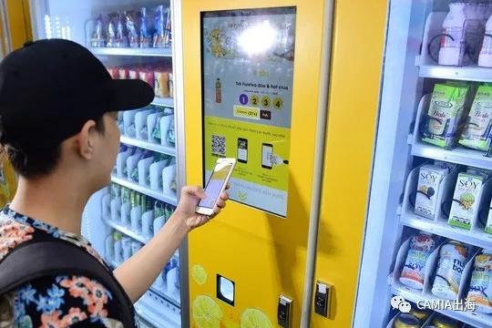 越南国家银行将针对电子钱包交易限额提出新规定