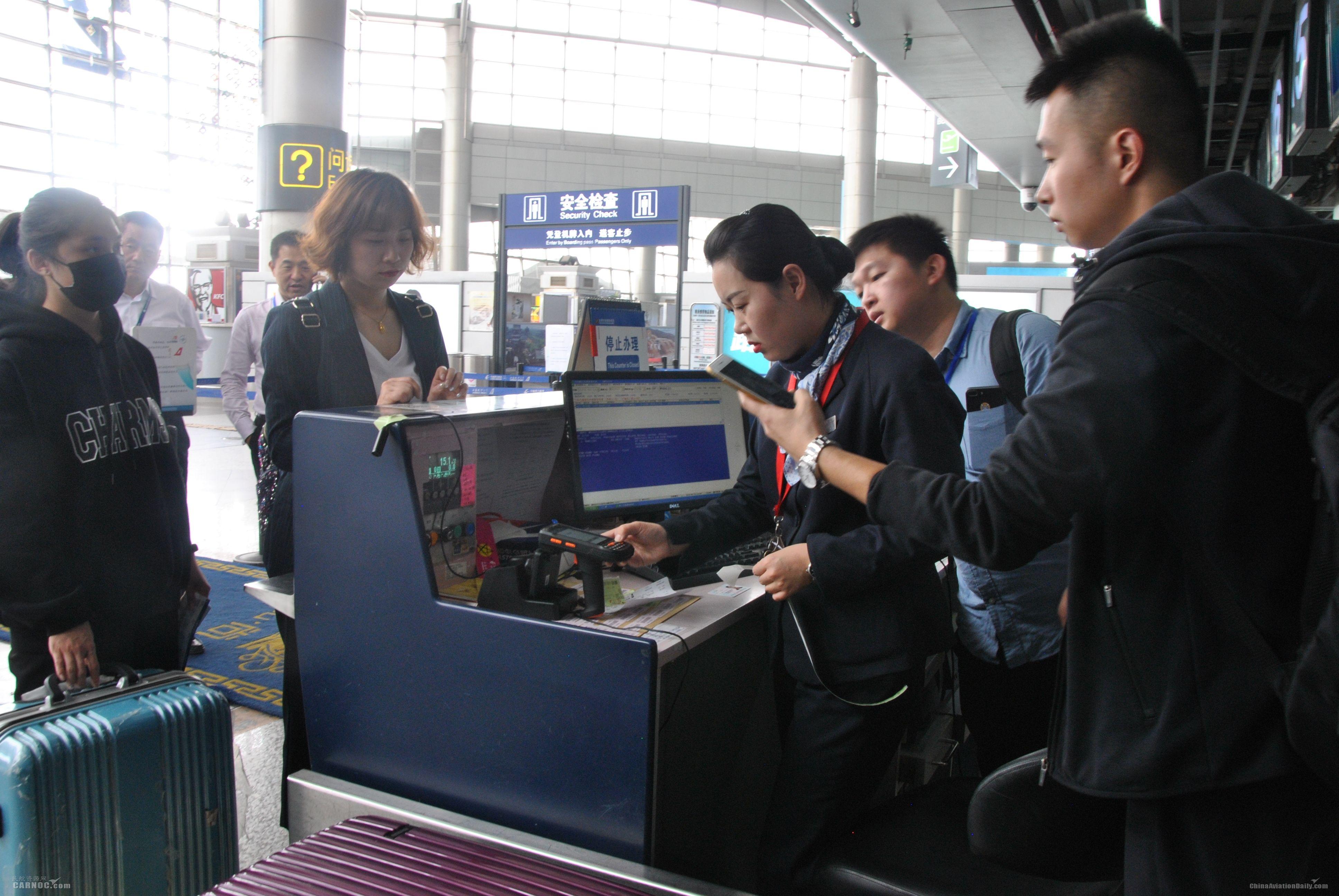 东航在太原进行RFID行李全程跟踪技术测试