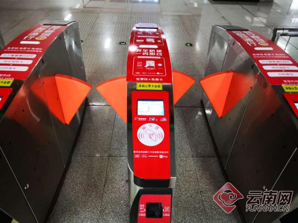 昆明地铁过闸新增银联IC卡闪付、手机闪付