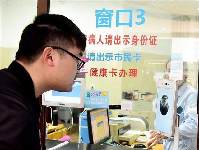 """杭州临安区中医院上线支付宝""""刷脸支付""""功能"""