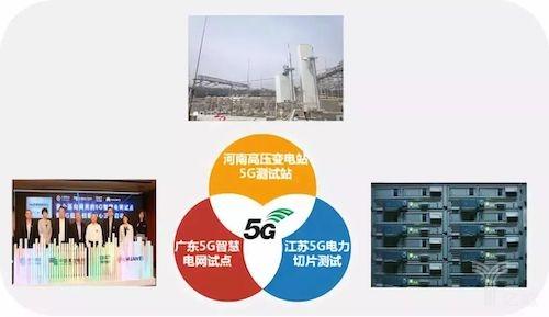 hangye-5G-9.jpeg