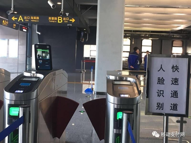 国内首家!济南地铁实现刷脸支付乘车 人脸信息该如何保护?