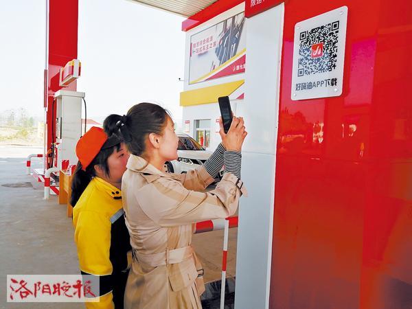 洛阳推出首家智慧加油站 可车牌无感支付