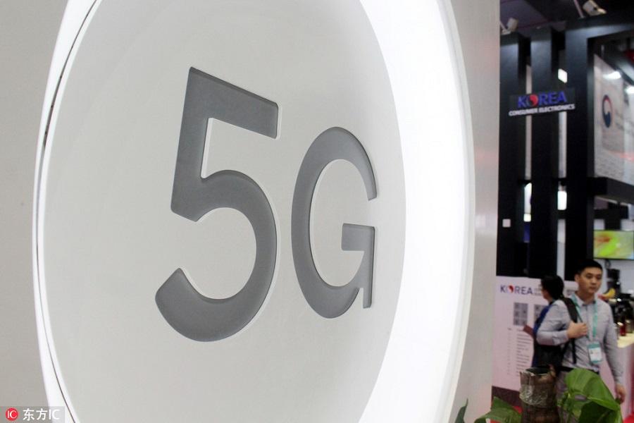 5G,5G,射频,射频芯片,GaN射频器件产业链,RFGaN,射频功率放大器