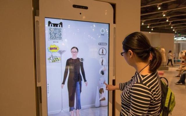 引进大发PK10—极速大发PK10电子标签技术,优衣库创始人柳井正再度成为日本首富