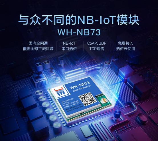 5.17确认版 --济南有人物联网技术有限公司 参展新闻2.0309.png