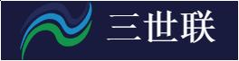 工业物联网软件平台,三世联即将闪耀亮相IOTE 2019物联网展