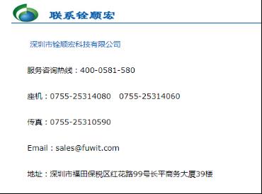 5.24确认版--铨顺宏深圳展参展新闻-最终(2)2493.png