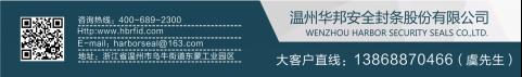 5.21华邦 参展新闻(1)1897.png