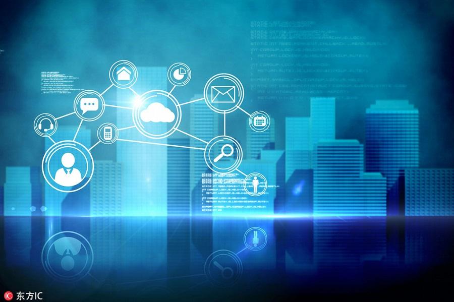 浅析智慧城市中的数字多媒体技术