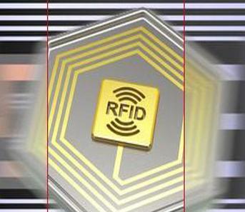 RFID技术应用于邮件处理中的相关方案浅析