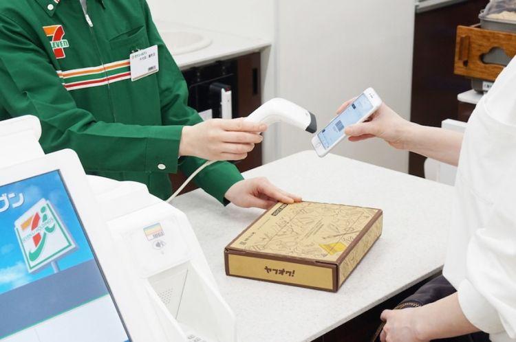 日本7-ELEVEN宣布将从7月增加五种移动支付方式 包括支付宝微信