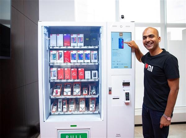 小米印度推首台智能手机自动售货机 支持手机支付