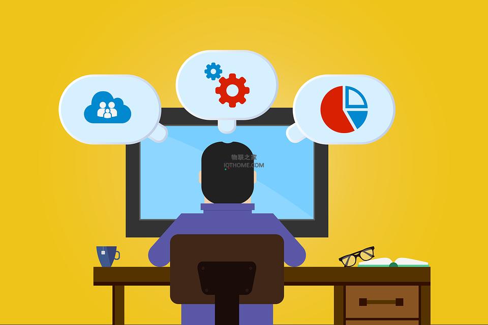 科技最新新闻-什么是物联网软件开发的主要挑战?如何应对?