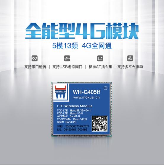 5.17确认版 --济南有人物联网技术有限公司 参展新闻2.0562.png