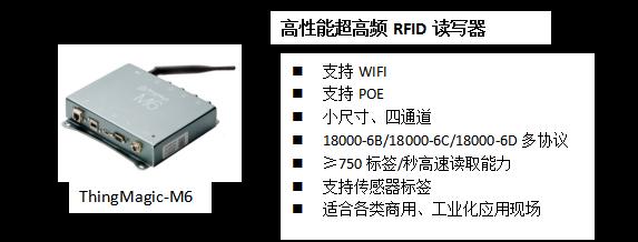 5.24确认版--铨顺宏深圳展参展新闻-最终(2)605.png