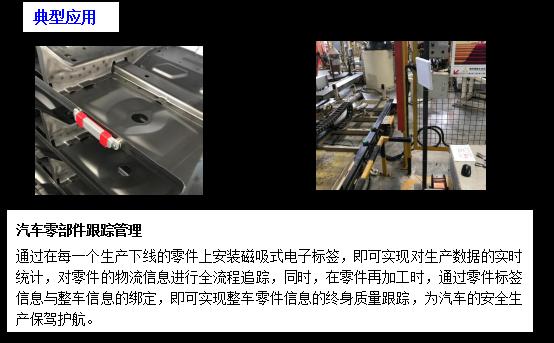 5.24确认版--铨顺宏深圳展参展新闻-最终(2)1840.png