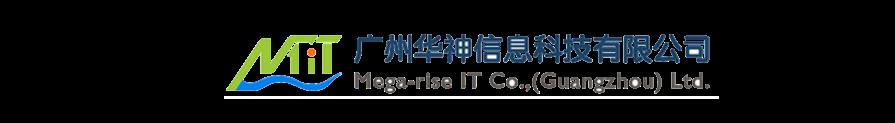 广州华神信息科技有限公司logo  ISRE2019  智慧零售展 零售 物联网 IOTE