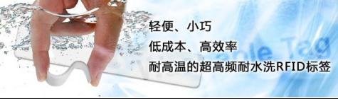 5.22富士通先端科技 参展新闻522发 2.0236.png