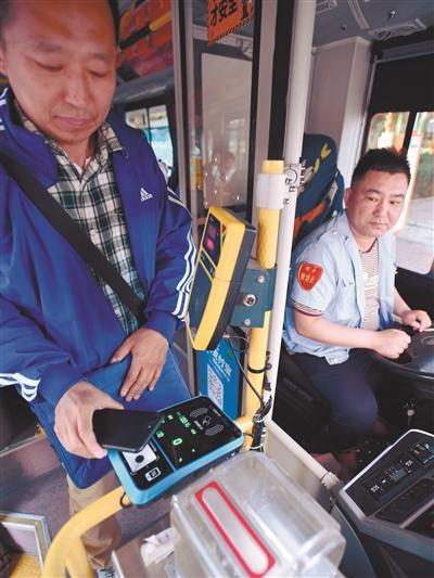 沈城公交上线扫码乘车 支持支付宝并已覆盖2400余辆车