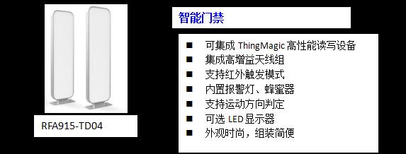 5.24确认版--铨顺宏深圳展参展新闻-最终(2)1173.png