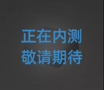 祥为测控将携众多新品亮相IOTE2019深圳物联网展255.png