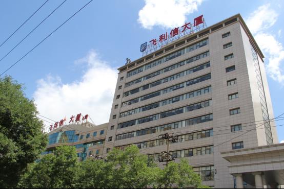 5.20北京飞利信科技股份有限公司 (1)1045.png