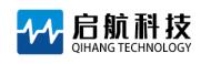 5.21确认版--东莞市启航电子科技有限公司 参展新闻2.0201.png