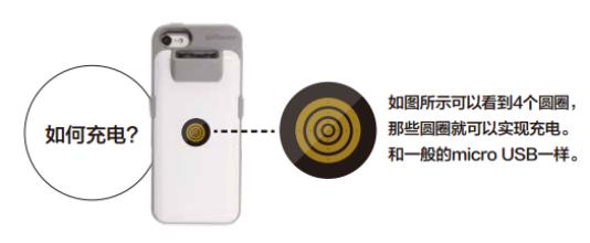 5.6大连明日星科技参展新闻_04231735.png