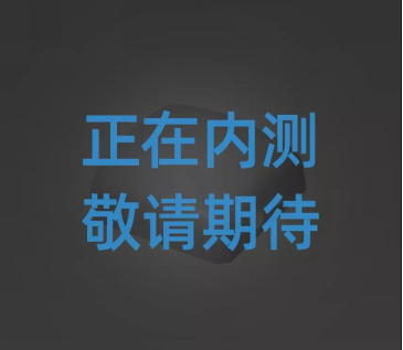 祥为测控将携众多新品亮相IOTE2019深圳物联网展436.png