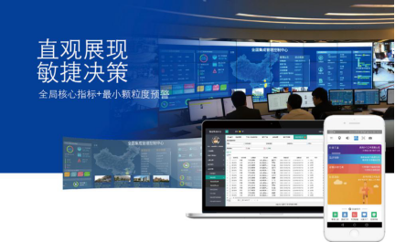 5.20广州三世联信息技术有限公司定稿241.png
