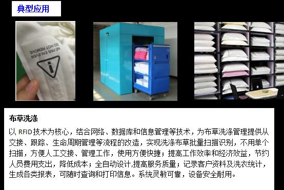 5.24确认版--铨顺宏深圳展参展新闻-最终(2)2159.png