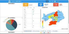 6.20航天信息股份有限公司 参展新闻465.png