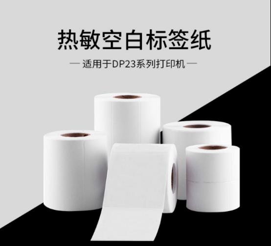 6.6德佟电子科技(上海)有限公司 参展新闻-更新316.png