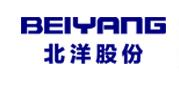 6.17威海北洋光电信息技术股份公司介绍236.png