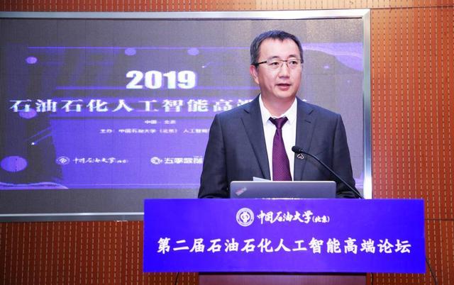金山云CEO王育林