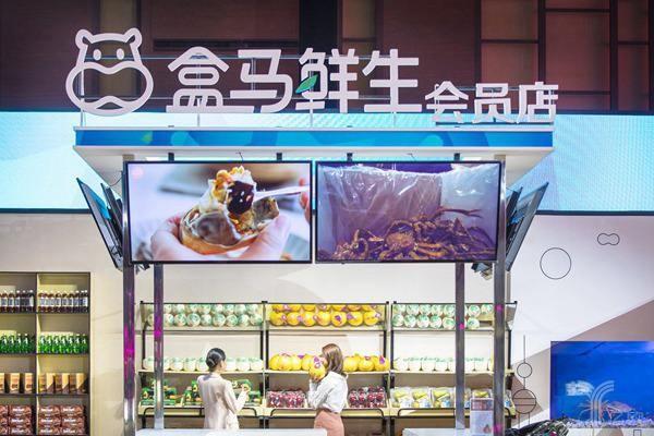 盒马鲜生;盒马,新零售,人货场,创新